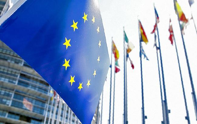 Фото: саммит (twitter.com/Europarl_EN)