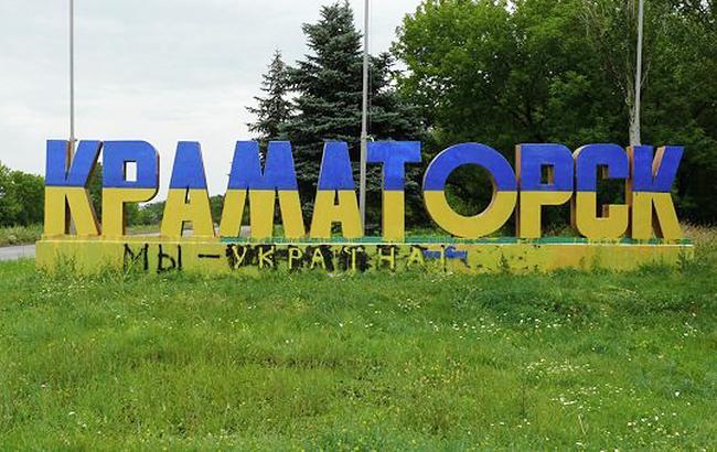 Фото: Краматорск (twitter.com kraminfo)