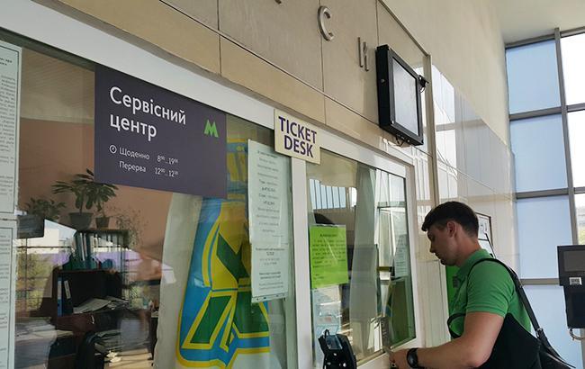ВКиеве утром временно закрывали две станции красной веточки метрополитена