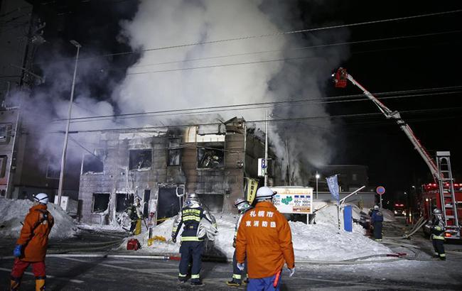 Фото: пожар в Японии (twitter.com kyodo_english)