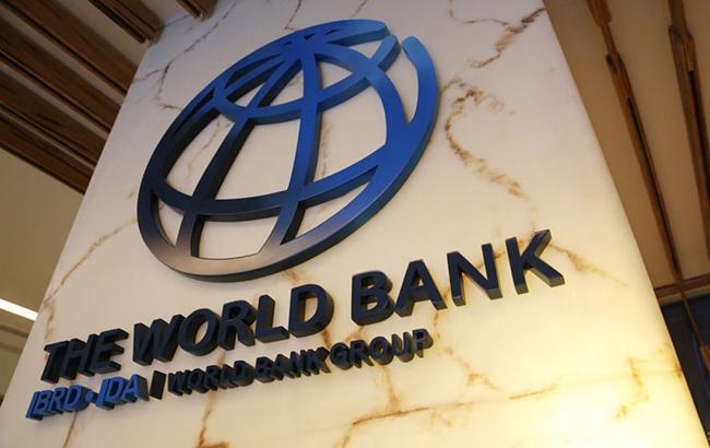 Світовий банк поліпшив прогноз ВВП України на 2018-2019 роки