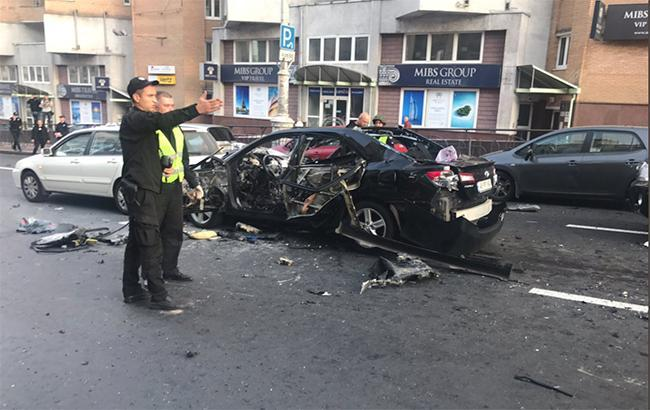 Фото: Взрыв в центре Киева (twitter.com/MVS_UA)