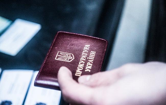 Фото: прокурорское удостоверение (twitter.com/nab_ukr)