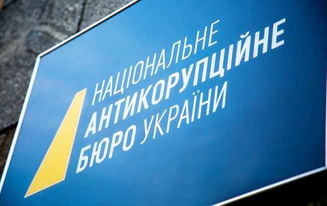 Фото: Національне антикорупційне бюро (twitter.com/nab_ukr)