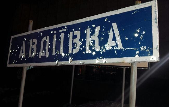 Фото: город Авдеевка (twitter.com/PavloKlimkin)