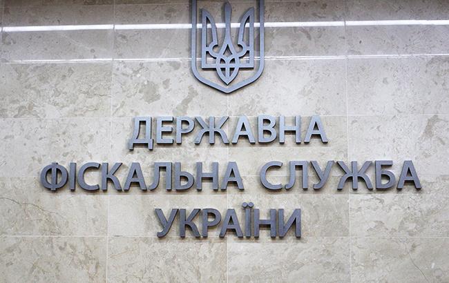 Экс-чиновник ГФС в Киевской области продавал информацию из базы данных ведомства