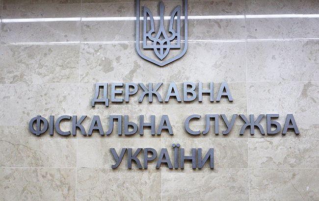 В Черновицкой области коронавирусом заразился сотрудник ГФС