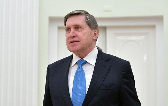 """У Кремлі заявили про зустріч """"нормандської четвірки"""" у жовтні"""