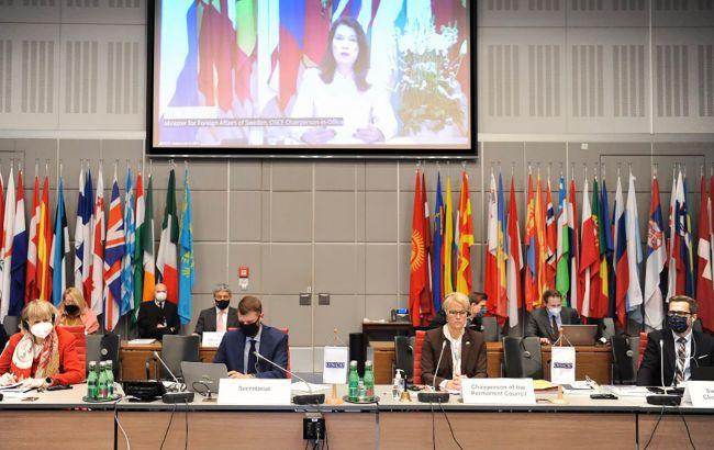 Россия отказалась участвовать в заседании ОБСЕ по ситуации возле границы Украины