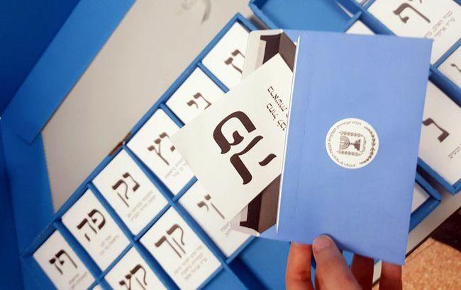 ЦВК Ізраїлю затвердив результати парламентських виборів