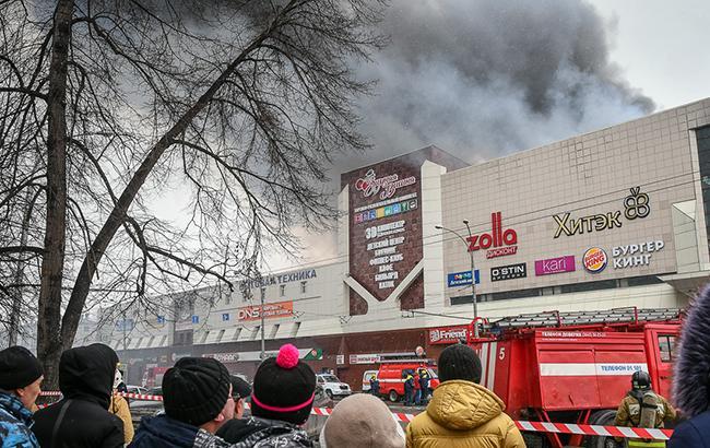 """Пожежа в Кемерово: названа основна причина загоряння в ТЦ """"Зимова вишня"""""""