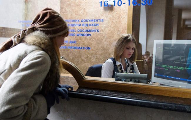 «Укрзализныця» позволила платить картой в интернациональных кассах