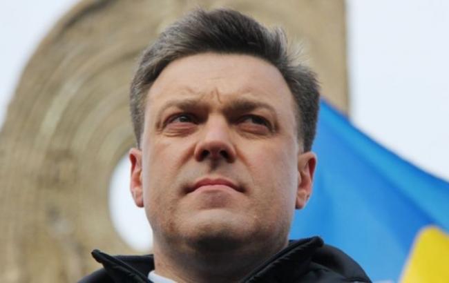 Фото: Олег Тягнибок