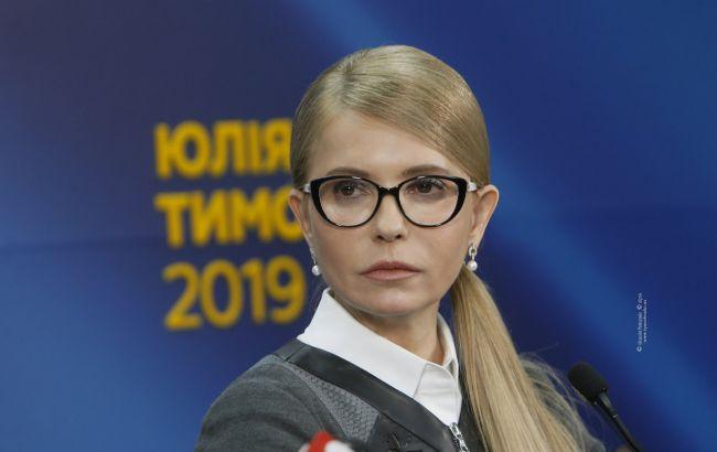 Тимошенко: закон про люстрацію не виконав своєї мети