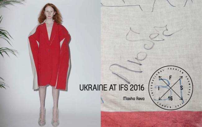 8 украинских дизайнеров поедут на London Fashion Week