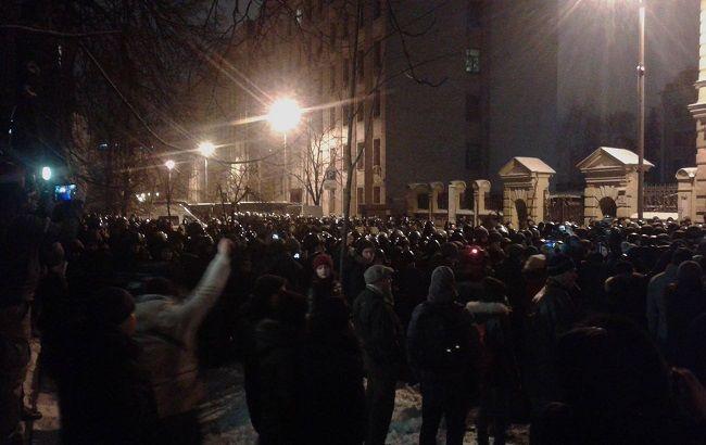 Фото: мітинг під АП