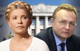 Юлия Тимошенко пытается договориться с Андреем Садовым о координации работы в парламенте