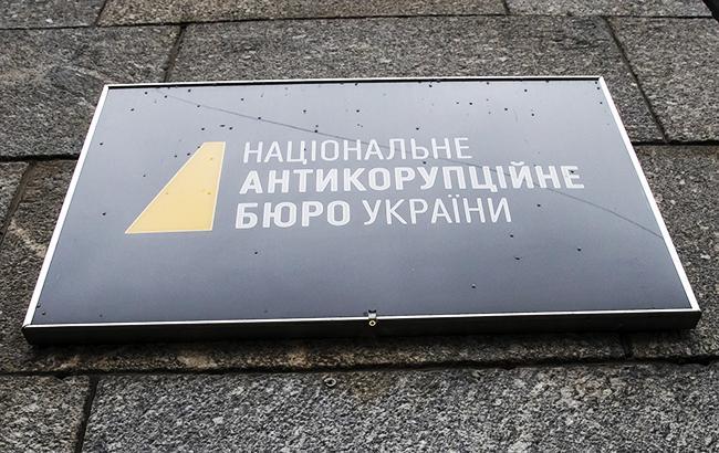 Агента в справі про корупцію в Держміграції могли викрити ще у жовтні, - НАБУ
