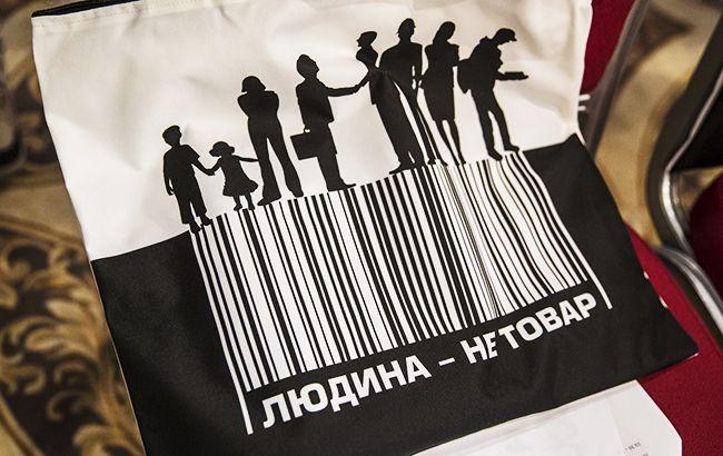 У Мінсоцполітики назвали країни, куди потрапляють українці-жертви торгівлі людьми