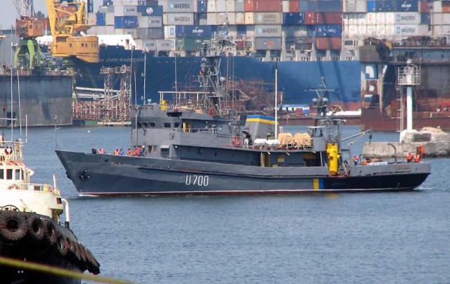 """Фото: водолазное судно """"Нетешин"""""""