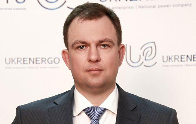 Фото: Всеволод Ковальчук (ua.energy)