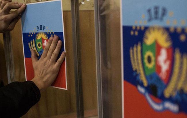 """В Луганской области осудили двух женщин за участие в референдуме """"ЛНР"""""""