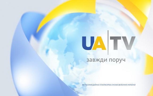 Фото: Мультимедийная платформа иновещания Украины (МПИУ)