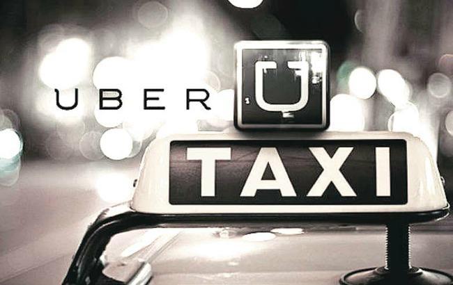 Фото: Uber йде з Угорщини (financialexpress.com)