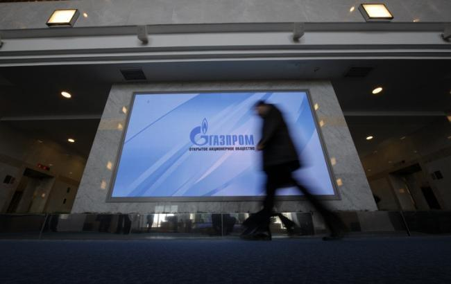 "Фото: ВАТ ""Газпром"""
