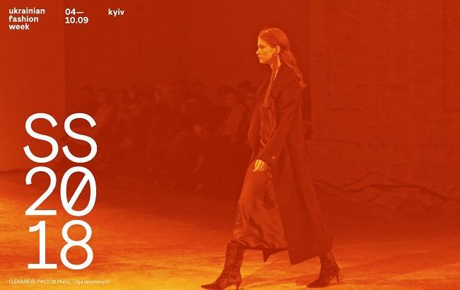 Фото: Открывать очередную Неделю Моды традиционно будет показ дизайнера Лилии Пустовит