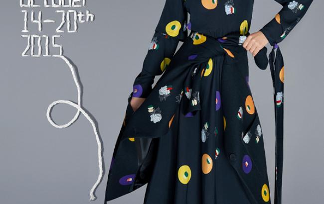 Ukrainian Fashion Week SS16