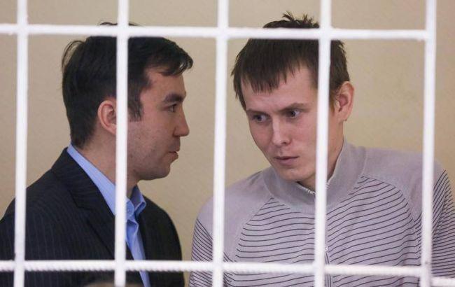 Фото: Олександр Александров і Євген Єрофєєв