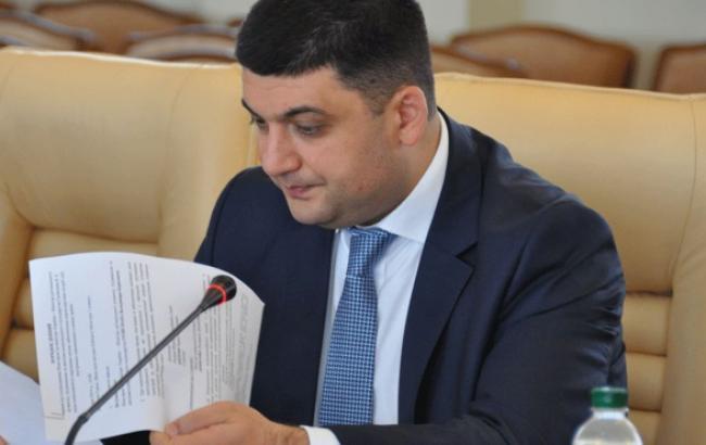 Голова Верховної Ради України Володимир Гройсман