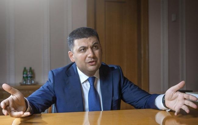 Фото: Володимир Гройсман (news-front.info)