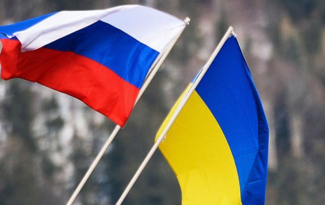 Фото: Флаги России и Украины (news.vse42.ru)
