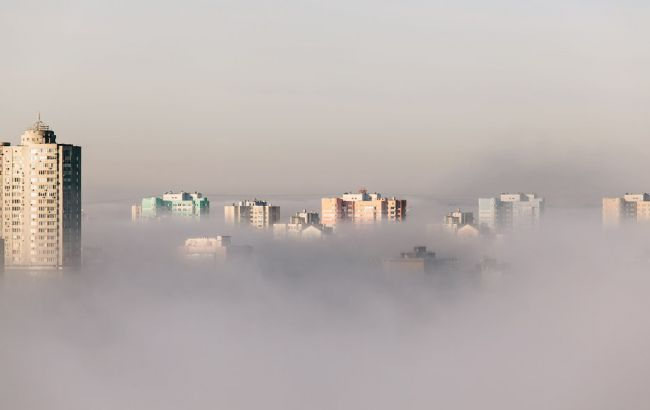 Фото: синоптики прогнозируют туман в Украине