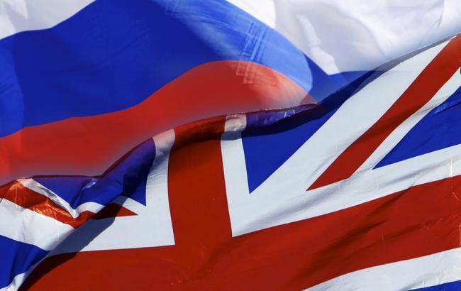 Фото: правительство Великобритании собирается улучшить отношения с Россией