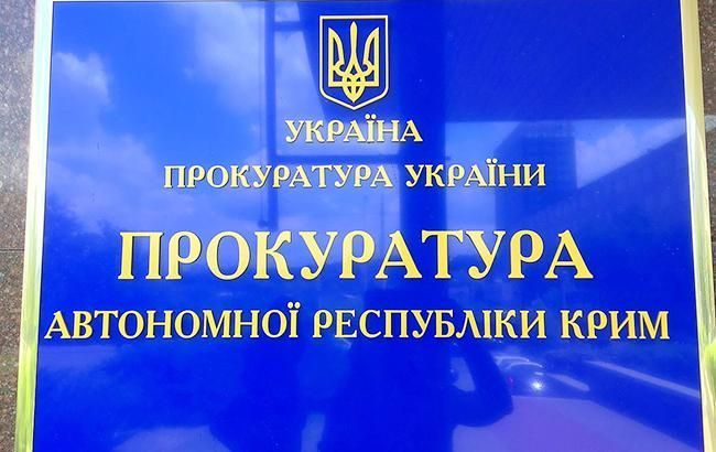 Прокуратура направила до суду обвинувальний акт стосовно екс-депутата Криму
