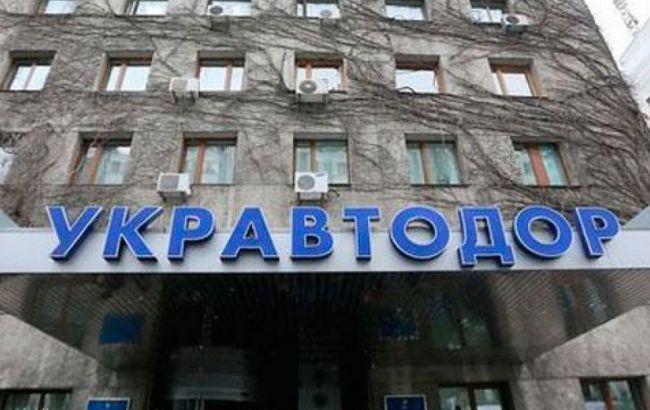 """Фото: """"Укравтодор"""""""