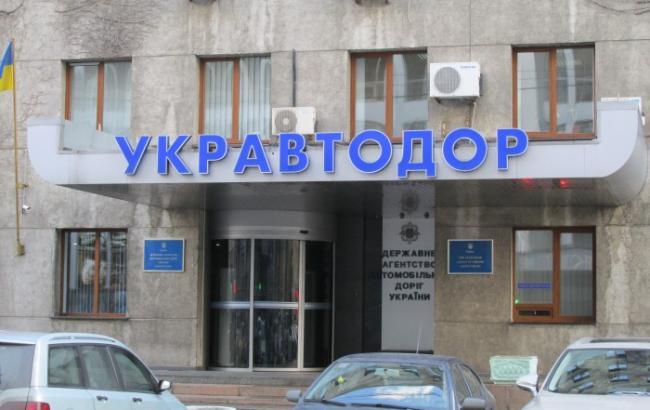 """Понад 80% ремонтних робіт на дорогах у 2016 році проведено неякісно, - """"Укравтодор"""""""