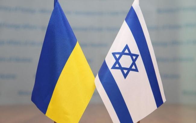 Фото: Україна та Ізраїль підписали низку документів