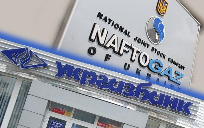 """Фото: """"Нафтогаз"""" возьмет у """"Укргазбанка"""" 3,5 млрд гривен кредита (коллаж РБК-Украина)"""