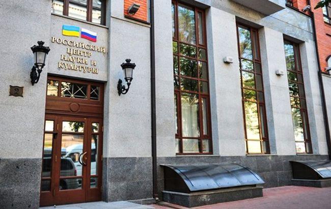 РНБО готовий розглянути питання закриття офісу Росспівробітництва в Києві