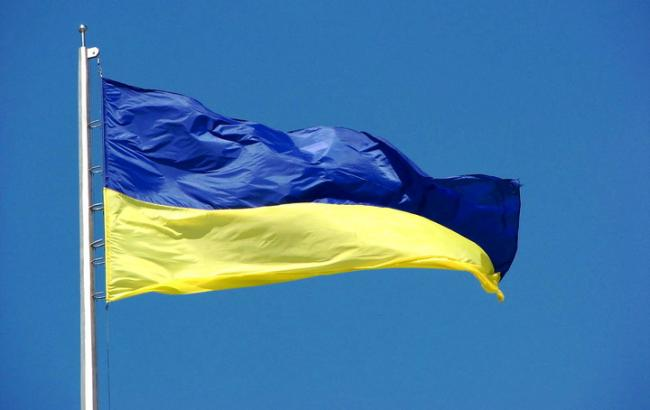 Фото: Флаг Украины