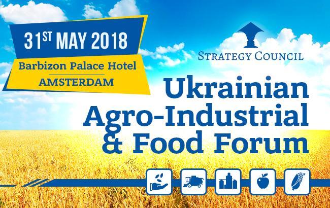 В Амстердамі відбувся Український Агропромисловий і Продовольчий Форум за участі ключових осіб уряду та представників агробізнесу