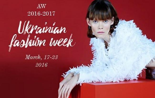 Ukrainian Fashion Week A/W 2016-2017