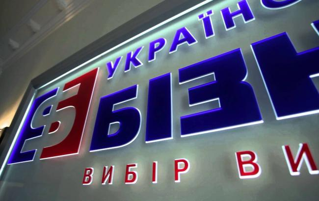 """ФГВФО оголосив про початок ліквідації """"Укрбізнесбанку"""""""