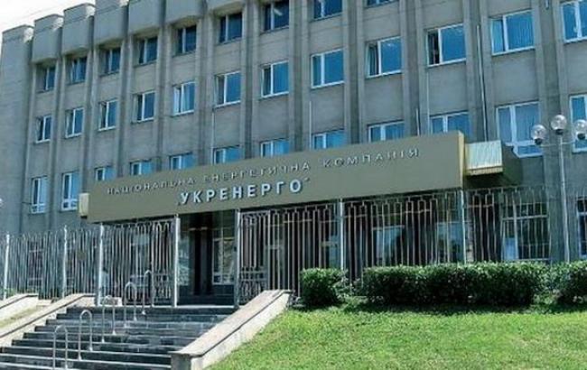 """НЕК """"Укренерго"""" очікує на пропозиції щодо тендеру на поставку трансформаторів 28 грудня"""