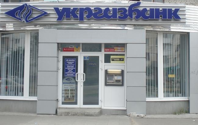 """Фото: прибуток """"Укргазбанку"""" склала 117 млн гривень за 9 місяців"""