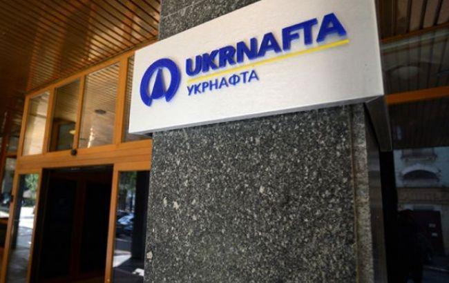 Фото: Укрнафта